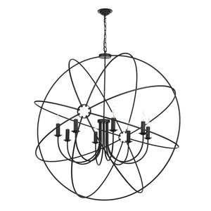Orb Black 8 Light Pendant